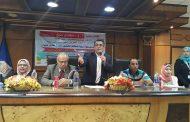 العلاقات الدولية وإدارة الصورة الذهنية لمصر باداب طنطا