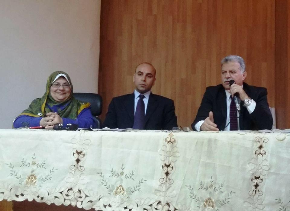 المنظومة الصحيه ورؤية مصر 2030