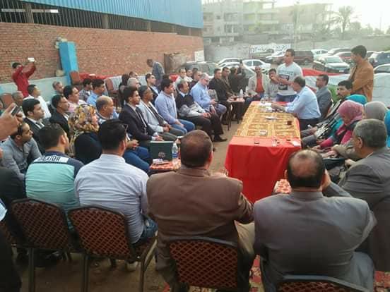 الأتحاد المصري للمجالس الشعبيه والمحليه
