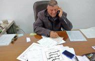 ابو عيش رئيساً للوحدة المحلية بكفر الاطرش بشربين - دقهلية