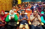 عاجل ...اللجنة الإعلامية بهيئة مكتب سفراء السلام بمصر