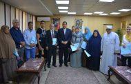 محافظ الغربية يكرم الفائزين في مسابقة القرآن الكريم لاذاعة البرنامج العام بالقاهرة