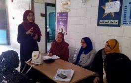 مبادرة شباب مصر حول الصحة الإنجابيةوالرضاعة الطبيعيةوالمراهقة بالمركز الطبى بطنطا