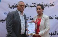 الجمهورية اليوم,, منظمة أجنحة السلام والديمقراطية الدولية تكرم الإعلامى محمد الصبروت