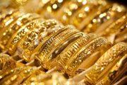 أسعار الذهب في السوق اليوم الخميس الموافق 26/4/2018...