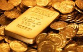 سعر الذهب في الاسواق اليوم الثلاثاء الموافق 24/4/2018..