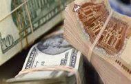 أسعار الدولار في البنوك اليوم الاحد الموافق 22/4/2018...