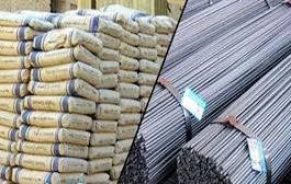 أسعار الحديد والاسمنت في السوق اليوم الثلاثاء 24/4/2018...