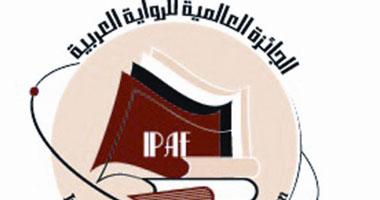 الدورة الثانية عشرة للرواية العربية