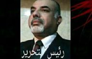 ابراهيم مراد يكتب///  حوار مع حمار