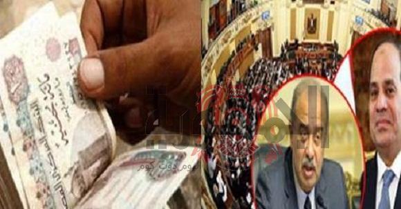عاجل ومصدر حكومي: السيسي سيعلن صرف علاوة 10% للعاملين وزيادة الدعم التمويني خلال رمضان