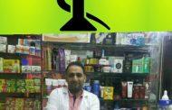 الدكتور هاني عبد الظاهر //يتحدث عن مرض الجذام .. أسبابه وأعراضه المختلفة وطرق علاجه