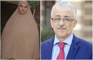 إستغاثة عاجلة الى وزير التربية والتعليم الدكتور طارق جلال شوقي