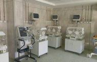 انشاء مجمع الرحمه الطبي للغسيل الكلوى بالجهود الذاتيه ويقدم خدماته بالمجان
