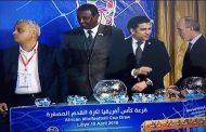 تعنت وزير الشباب والرياضة سبب  غياب مصر عن (امّم افريقيا للميني فوتبول ).