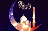التقويم الفلكي الخميس 17 مايو غرة رمضان للمنطقة العربية ودولة وحيدة تصوم الاربعاء
