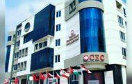 المركز الثقافى الكندي CEC و خطوات هامة نحو تطوير الشباب العربي...