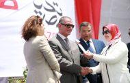 محافظ كفرالشيخ يكرم مستفيدين مشروع صندوق تحيا مصر