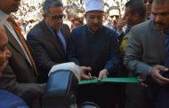 بالصور؛وزيرا الأوقاف والاثار يفتتحان مسجد زغلول الأثري برشيد