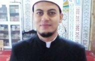 كيف نستقبل شهر رمضان المعظم