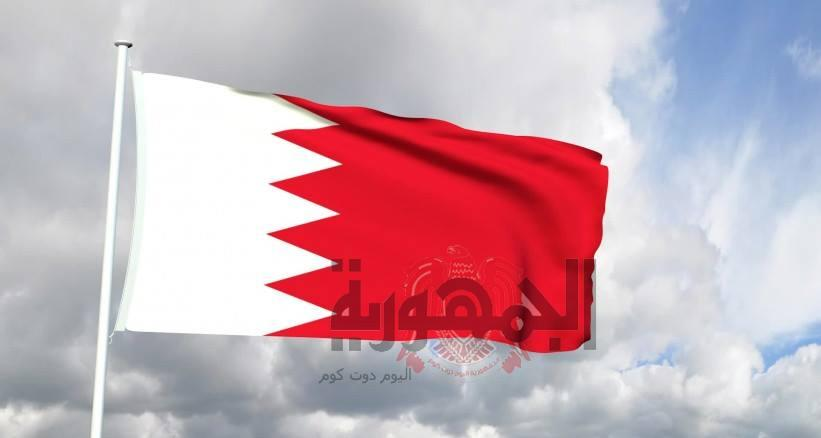 إسقاط الجنسية عن 115 مواطناً والسجن المؤبد لـ53 بالبحرين
