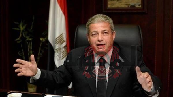 وزير الرياضة يغيب عن نهائي كأس مصر لاول مره وابوريده يسلم الكأس