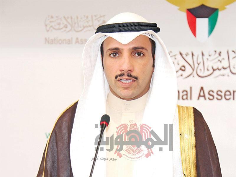 مجلس الامة الكويتى يدين نقل السفارة الأميركية للقدس