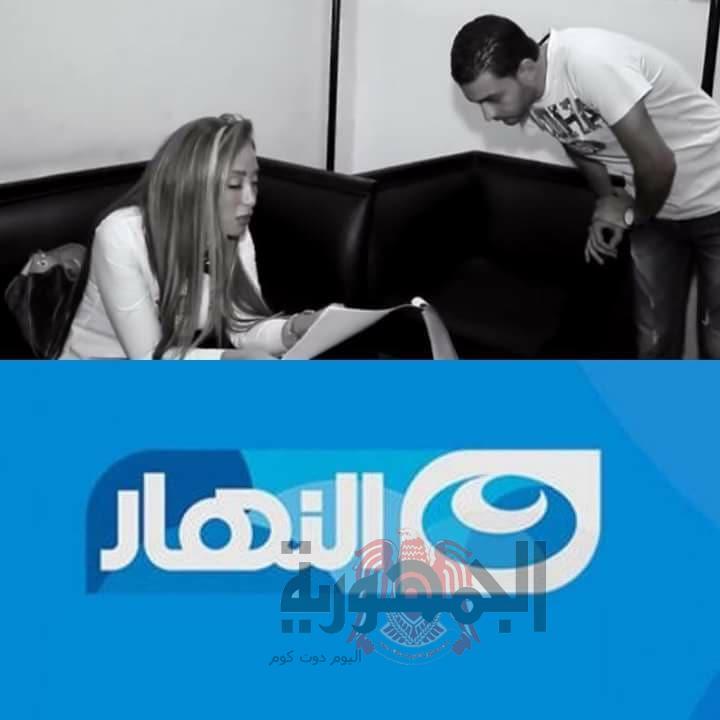 بالصور ...... التراس ريهام سعيد تعلن دعمها ببيان ضد قناة النهار.