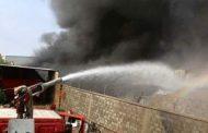 الحمايه الميدانيه تسيطر على حريق شب بمزرعة دواجن بطلخا.