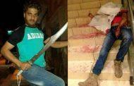 بالصور .. بلطجة وقتل وذبح الشاب