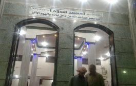 الجمهورية اليوم .... إفتتاح مسجد ابوعجوة بالملاك ابوحماد شرقية