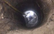 سقوط ستة أشخاص واثناء تنقيبهم على آثار بقرية الغار الزقازيق-شرقية