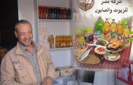 بالصور.. شركة مصر للزيوت بالصابون تتضامن مع المواطنين وسلع استهلاكية باسعار مخفضة بمحافظة الشرقية
