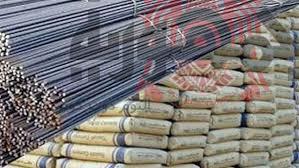 أسعار الحديد والاسمنت في السوق اليوم الخميس الموافق 17/5/2018..