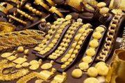 أسعار الذهب في السوق اليوم الاربعاء الموافق 23/5/2018...
