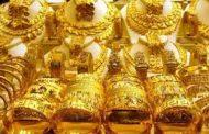 أسعار الذهب تسجل هبوط طفيف في السوق اليوم الموافق 22/5/2018...