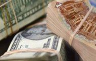 سعر الدولار اليوم الإثنين في البنوك الحكومية والخاصة