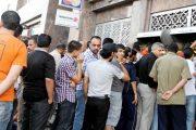 عاجل ورسمي.. الحكومة تكشف موعد زيادة رواتب وأجور موظفي الدولة