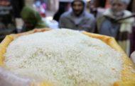 انخفاض مساحة زراعة الأرز يشعل أسعاره.. وتوقعات بوصوله إلى 20 جنيه