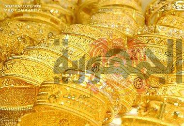 أسعار الذهب في السوق اليوم الاربعاء  الموافق 13/6/2018...