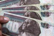 عاجل..الحكومة تقرر رفع الحد الأدنى لـ2000 جنيه والحافز لـ6 آلاف جنيه.. المستفيدين وتفاصيل مشروع علاوة الـ20% الاستثنائية