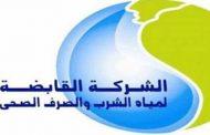 القابضة لمياه الشرب بالدقهلية ترد علي إستغاثة قرية الشبول... بالجمهورية اليوم.