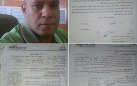 بالصور والمستندات... المهندس احمد خيري يتهم