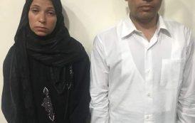 بالصور..تفاصيل وفاة طالب على يد والده المدرس بكلية الطب بدمياط الجديدة