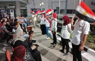 مجلس مدينة جمصة ينظم احتفاليه بالذكرى الخامسة لثورة يونيو على أنغام فرقع الموسيقى العربية