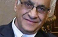 بلاغ ضد المصري رئيس الهيئة القبطيه الامريكيه بتهم الاستقواء بالخارج ضد الدوله المصرية ونشر الفتنه الطائفية