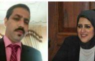 الجين المصري وطني من غير النشيد الوطني يامعالي الوزير.