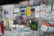 عاجل.. إغلاق ٩ صيدليات وتحرير ٦ محاضر وضبط ١٠ آلاف قرص أدوية بالشرقيه بعد فحص الشكاوي