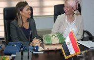 ياسمين فؤاد وسحر نصر يضعان وزارة البيئة لأول مرة علي الخريطة الاستثمارية