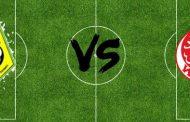 شاهدة بث مباشر لمباراة الوداد وحوريا كوناكري اليوم الثلاثاء 17يوليو دوري أبطال أفريقيا2018